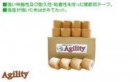 Agility エラスティックテープ 75mm 販売単位16巻