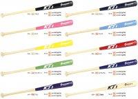 KT1 硬式竹バット(カラー【LG】ライトグリーン)