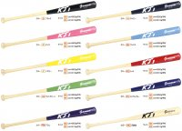 KT1 硬式竹バット(カラー【B】ブラック)