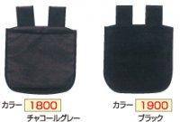 ゼット(ZETT) 野球審判用ボール袋(カラー【1800】チャコールグレー)