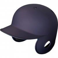 アシックス 硬式用 バッティングヘルメット(つや消し オーソドックス丸型)