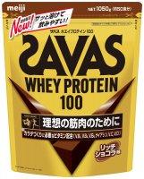 ホエイプロテイン100(リッチショコラ味)50食分