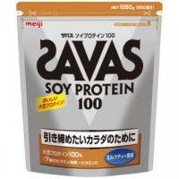 ソイプロテイン100(ミルクティー風味) ビッグ(1050g)