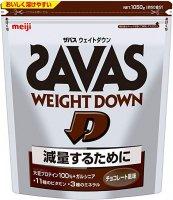 ウエイトダウン(チョコレート風味) ビッグ(1050g)
