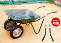 二輪車 (ノーパンクタイヤ仕様)別途送料¥1,300+税
