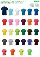 ドライライトTシャツ(4XL)