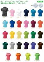 ドライライトポロシャツ(4XL)