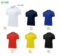 ドライライトVネックTシャツ(S・M・L・XL・XXL)
