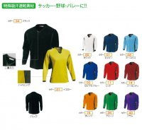 ベーシックロングスリーブシャツ(S・M・L・XL・XXL)