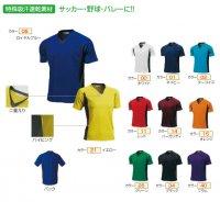 ベーシックシャツ(S・M・L・XL・XXL)