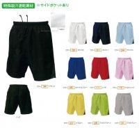 ベーシックテニスパンツ(110・120・130・140・150)