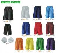 バスケットパンツ(110・120・130・140・150)