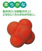 エキサイトボール 大(10cmφ) 赤