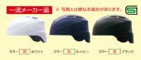 硬式用 キャッチャーズヘルメット(カラー【B】ブラック)