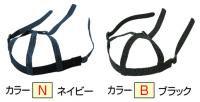 マスク用バンド(カラー【B】ブラック)