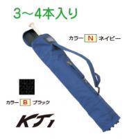 KT1 バットケース(カラー【N】ネイビー)