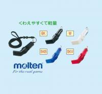モルテン(molten) バレーホイッスル(カラー【BK】)