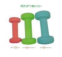カラーアレー(ネオプレーンコーティング)(カラー【LG】ライトグリーン) 別途、20kg毎に500円(税抜)550円(税込)の送料となります