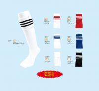 サッカーストッキング(カラー【WK】ホワイト×ブラック)