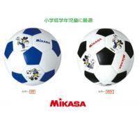 MIKASA ミッキーサッカーボール(カラー【WBK】)