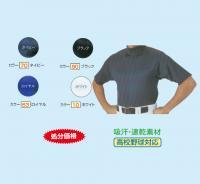 ハイネック半袖シャツ(カラー【90】ブラック)