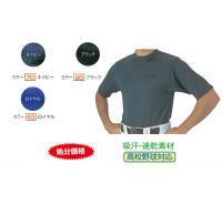 ローネック半袖シャツ(カラー【90】ブラック)