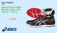 目玉アシックス(asics) ランニングシューズ GT-2000 NEW YORK 2(カラー【9091】)