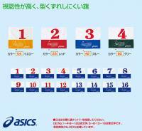 アシックス(asics)旗(カラー【23】レッド)