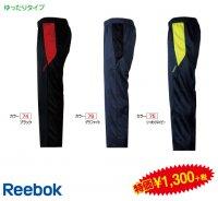 リーボック(Reebok)トレーニングパンツ(カラー【74】ブラック)