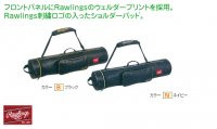 ローリングス(Rawlings)バットケース(6本入)(カラー【B】ブラック)