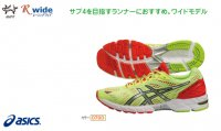 アシックス(asics)GEL-DS TRAINER 19-wide(カラー【0793】)