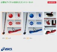 アシックス(asics)グランドゴルフ6点セット(カラー【42】ブルー)