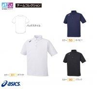 アシックス(asics)ボタンダウンシャツ(カラー【50】ネイビー)