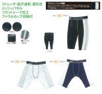 スポーツショーツ(S/M/L/XL/XXL)(カラー【00】ホワイト)