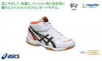 アシックス(asics)レディ リブレ MT6(カラー【0130】)(バレーボールシューズ)