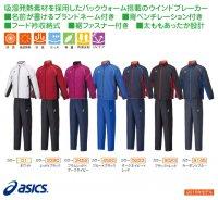 アシックス(asics) モーションサーモブレーカー上・下(カラー【5223】ダークネイビー×レッド)