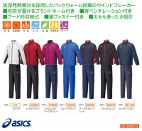 アシックス(asics) モーションサーモブレーカー上・下(カラー【9145】カーボン×ブルー)