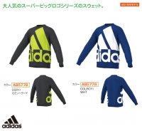 アディダス(adidas)ジュニア スウェット(カラー【AB5778】DGRY/セミソーラーY)