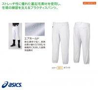 アシックス(asics)  プラクティスサーモパンツ・レギュラー(カラー【01】ホワイト)