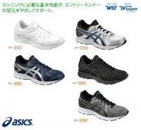 アシックス(asics)JOG100(カラー【0101】)