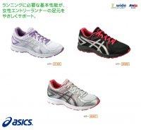 アシックス(asics)LADY JOG100(カラー【9397】)