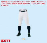 ゼット(ZETT) ショートパンツ(カラー【1100】ホワイト)