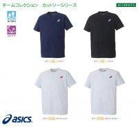 アシックス(asics) Tシャツ(カラー【0123】ホワイト×レッド)