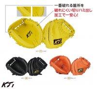 KT1 硬式ミット(捕手用)(カラー【B】ブラック)