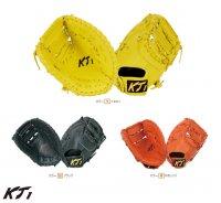 KT1 硬式ミット(一塁手用)(カラー【B】ブラック)