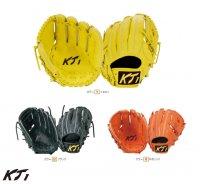 KT1 硬式グラブ(内野手用)(カラー【B】ブラック)