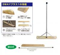 木製トンボ 80cm幅(3本セット)
