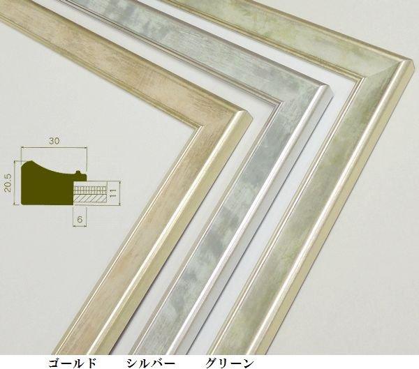 MH-E10J  35角 正方形350×350mm デッサン・水彩額縁