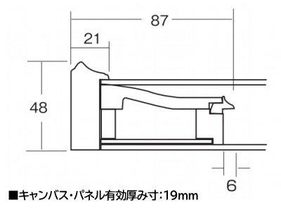 3407【潤-2】シャンペンゴールド F8 日本画用額縁<img class='new_mark_img2' src='https://img.shop-pro.jp/img/new/icons29.gif' style='border:none;display:inline;margin:0px;padding:0px;width:auto;' />