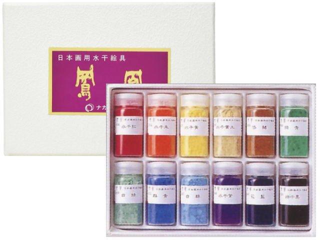 鳳凰 水干絵具12色セット